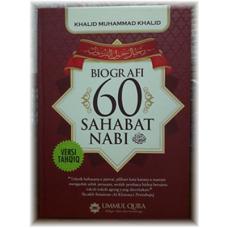 Biografi 60 Sahabat Nabi